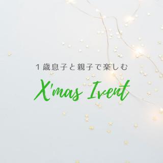 札幌こどもと冬のクリスマスコンサート・読み聞かせイベント