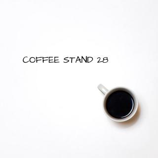 札幌市白石区のオススメカフェ|コーヒースタンド28(COFFEE STAND 28)