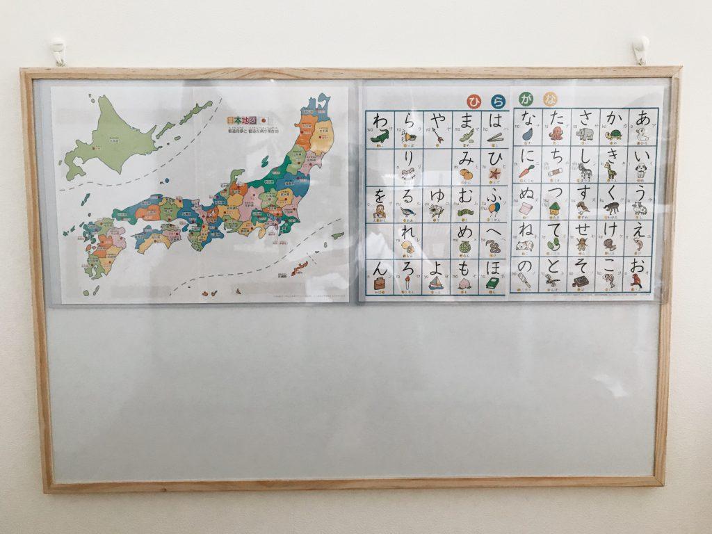 地図・知育ポスターを壁に穴を開けずに貼る方法