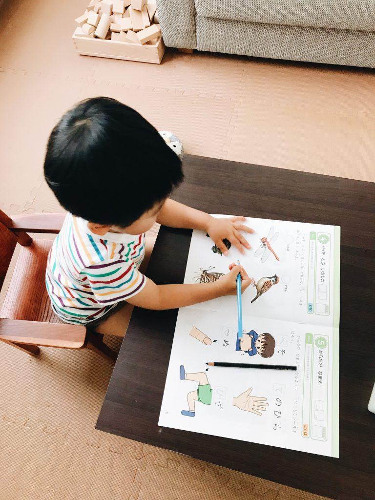 Z会のワークに挑戦する2歳児