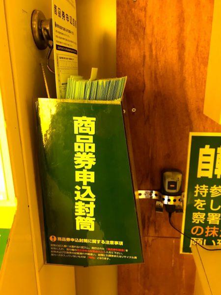 無料で回収、QUOカードがもらえる